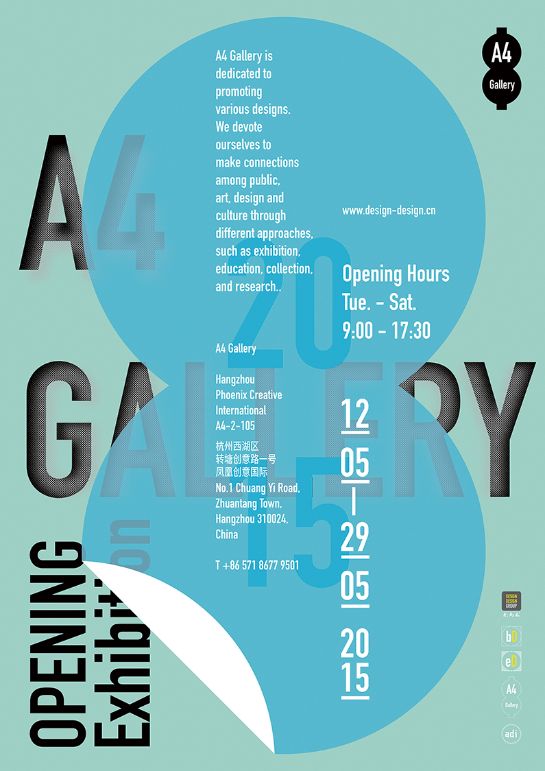 A4 Gallery Opening Exhibition